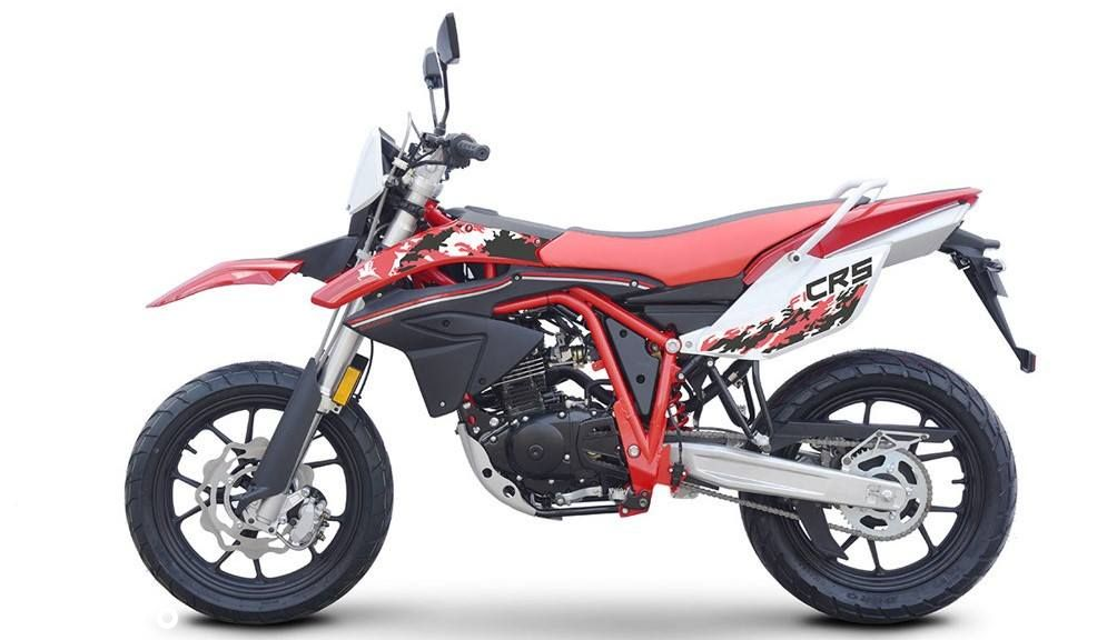 motocykl romet cr 125 enduro supermoto. Black Bedroom Furniture Sets. Home Design Ideas